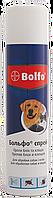 Спрей Bayer Bolfo (Больфо) от блох и клещей для собак, 250 мл