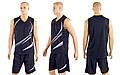 Форма баскетбольна чоловіча Moment CO-3868-BK