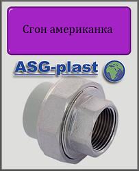 """Сгон американка 20х1/2"""" ВР ASG-plast полипропилен"""