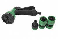 Пистолет для полива 8 функц. с адаптерами 3015-01-8FC