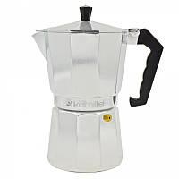 Кофеварка из алюминия 300мл Kamille 2501