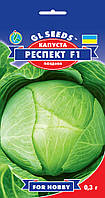 Семена белокочанной Капусты Респект F1 (0,3 г) Gl Seeds Украина
