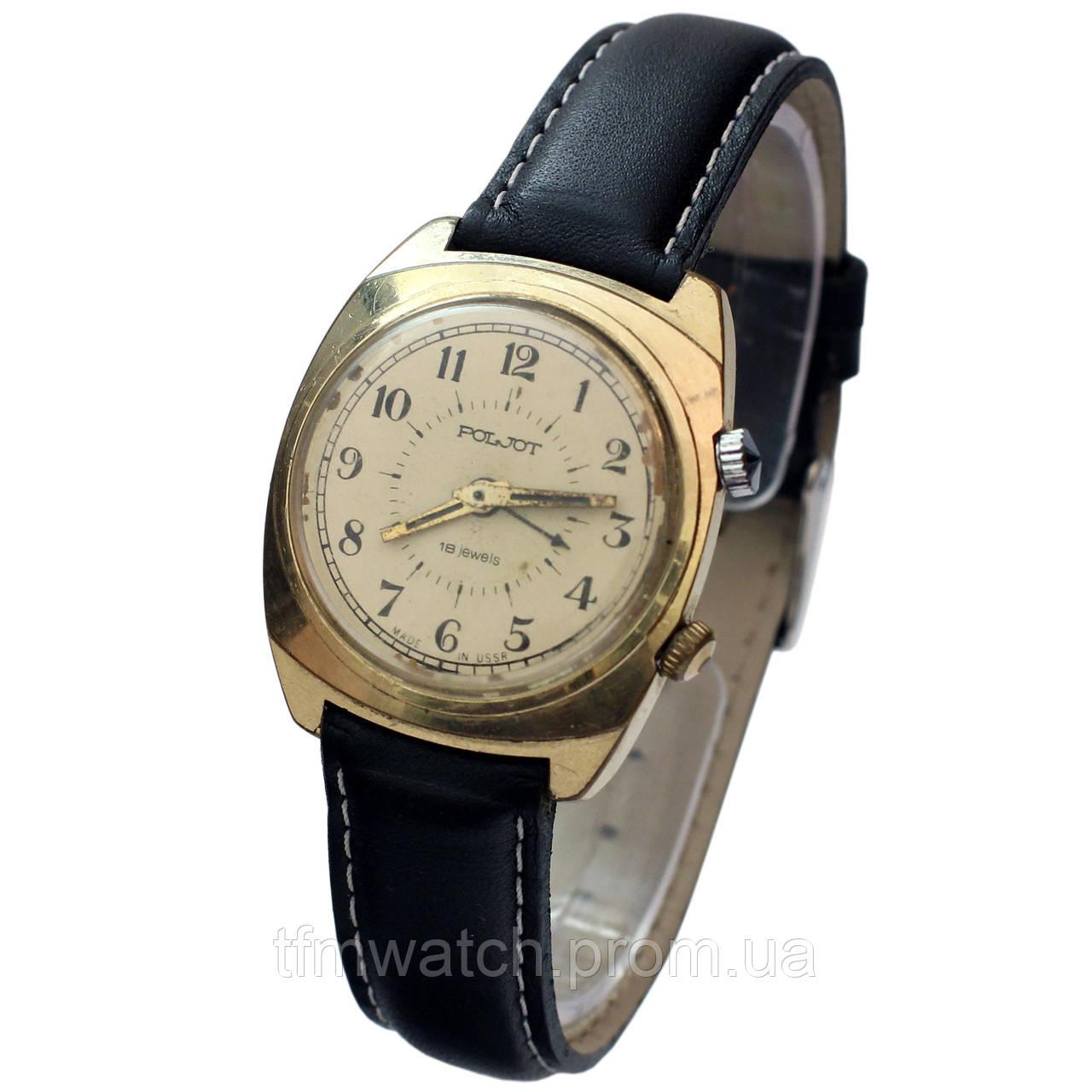 Советские часы Полет с будильником позолоченные