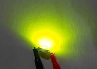 3Вт светодиод 100-120 лм желто-зеленый 560нм