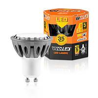 Светодиодная лампа Wolta 5Вт (35Вт) GU10, дневной 30SPAR16-230-5GU10