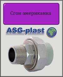 """Сгон американка 20х1/2"""" НР ASG-plast полипропилен"""