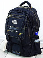 Большой брезентовый рюкзак для охоты и рыбалки GOLD BE! 98209 черный