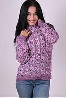 Женский стильный теплый свитер Мила сиреневый