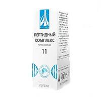 Жидкий пептидный комплекс № 11 для восстановления мочевыделительной системы (почек)