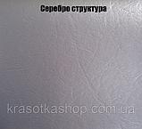 Варіанти зразків - 3 клас, фото 7