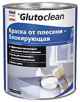 Краска от плесени – блокирующая Glutoclean, 750г