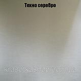 Варіанти зразків - 3 клас, фото 10