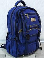 Большой брезентовый рюкзак для охоты и рыбалки GOLD BE! 98209 джинс