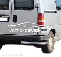 Защита заднего бампера Fiat Scudo 1998-2007, углы одинарные, кор (L1) / длин (L2) базы