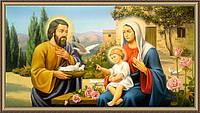 Образ Святое семейство. Репродукция картины. 500х1000 мм. №156