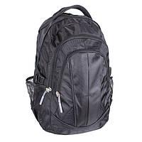 Мужской рюкзак спортивно-городской черный