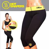Бриджи для похудения спортивные Hot Shapers неоприоновые