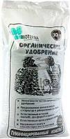 Органическое удобрение Биотерра 30л
