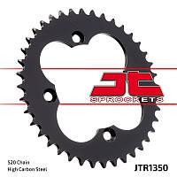 Звезда задняя JT JTR1350.38