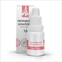 Жидкий пептидный комплекс № 16 для восстановления желудка и 12-перстной кишки НПЦРИЗ