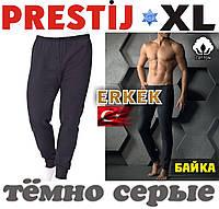Мужские штаны-кальсоны подштанники байка х/б PRESTIJ Турция тёмно серые XL  МТ-33