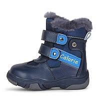 Детские ботинки CALORIE