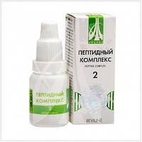 Жидкий пептидный комплекс № 2 для восстановления центральной и периферической нервной системы