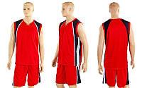 Форма баскетбольна чоловіча Variant CO-1509-R