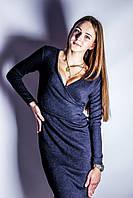 Платье из трикотажа ангоры Запах р.44-50 темно-синий