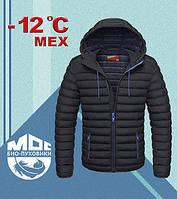 Куртка теплая с капюшоном Moc