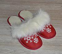 Тапочки кожаные на меху (женские)