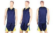 Форма баскетбольна чоловіча Аttacking CO-5970-N