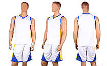 Форма баскетбольна чоловіча Аttacking CO-5970-W
