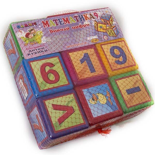 Кубики математика 9 штук выдувные