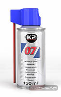 Универсальная смазка K2 07 ✓ емкость 150мл.