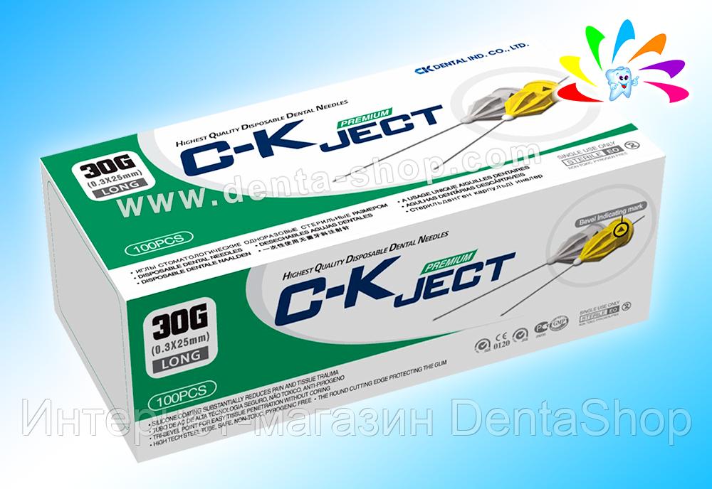 Иглы карпульные C-K JECT PREMIUM, EU - стандарт CK Dental 100 шт. - Интернет-магазин DentaShop в Херсоне