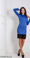 Женское платье Savage (20498)