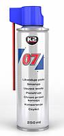 Универсальная смазка K2 07 ✓ емкость 250мл.
