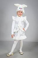 Карнавальный костюм для девочки Зайчик