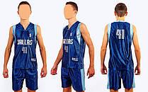 Форма баскетбольна підліткова NBA DALLAS 41 CO-0038-3