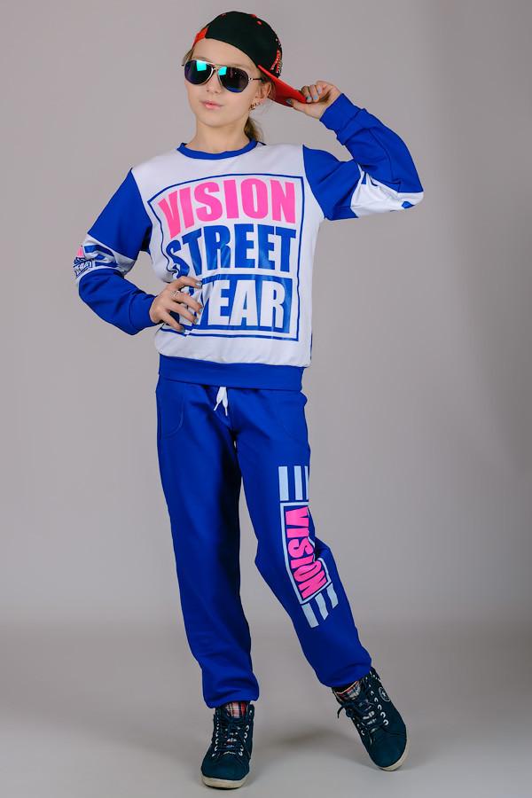 Детский трикотажный спортивный костюм VISION (синий)