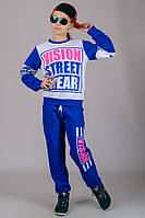Детский трикотажный спортивный костюм VISION (синий), фото 1