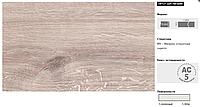 Ламинат Kronostar Symbio 33 класс Дуб Лигурия D8127