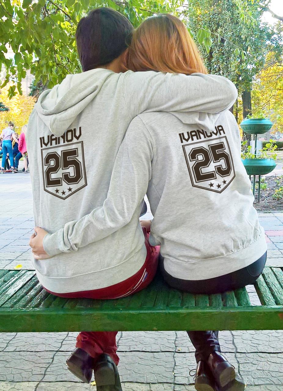 """Парные толстовки """"Ivanova\Ivanov 21"""""""