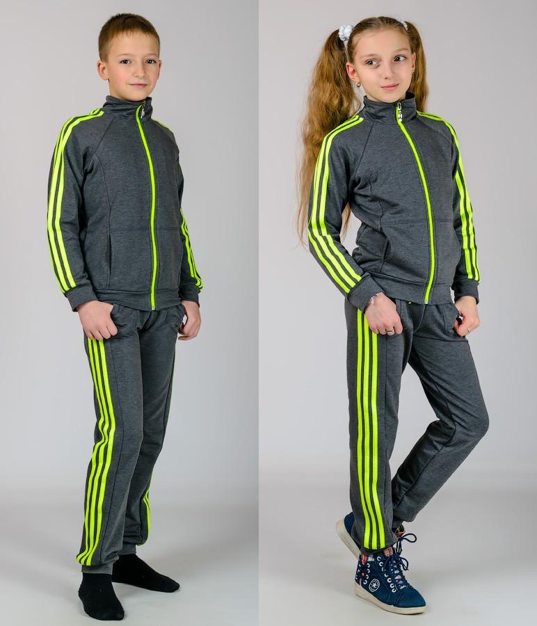 Трикотажный спортивный костюм детский (темно-серый)