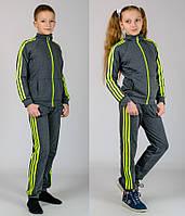 Трикотажный спортивный костюм детский (темно-серый), фото 1