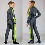 Трикотажный спортивный костюм детский (темно-серый), фото 2