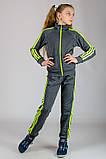 Трикотажный спортивный костюм детский (темно-серый), фото 3