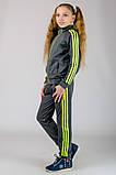 Трикотажный спортивный костюм детский (темно-серый), фото 5