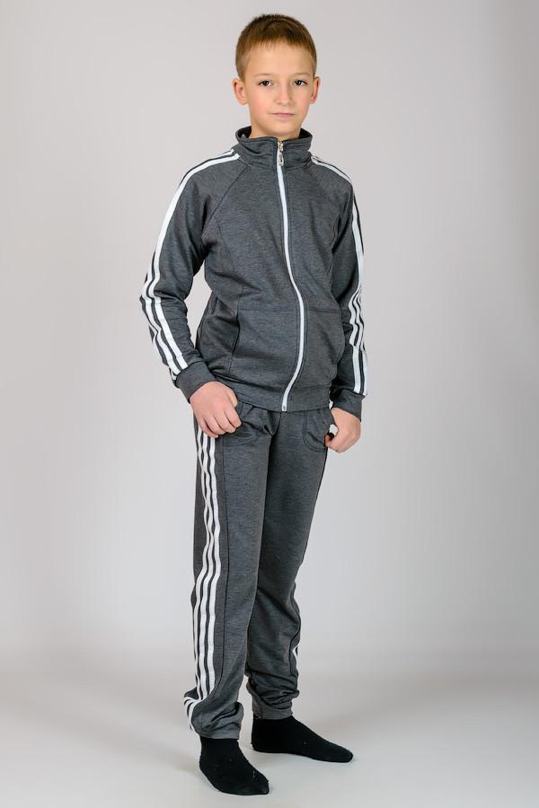 Спортивный костюм трикотажный детский (темно-серый+белый)